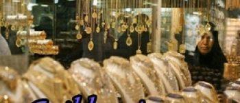 سکه ۲.۹۰۲.۵۰۰ تومان شد ، زیاد کردن قیمت انواع ارزها در بازار